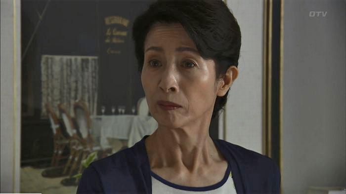 ウツボカズラの夢7話のキャプ209
