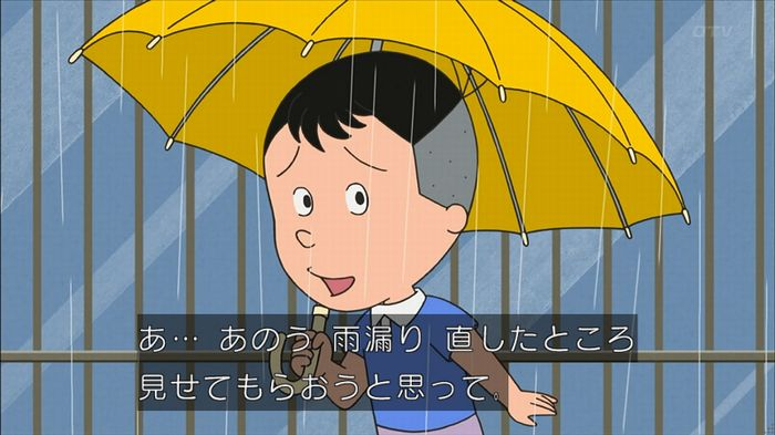 サザエさん堀川君のキャプ102