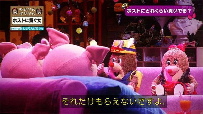 ねほりんぱほりんのキャプ45