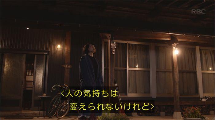 逃げ恥 8話のキャプ510