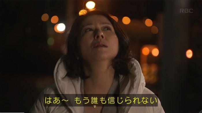 監獄のお姫さま 7話のキャプ736