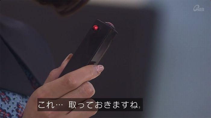 奪い愛 6話のキャプ311