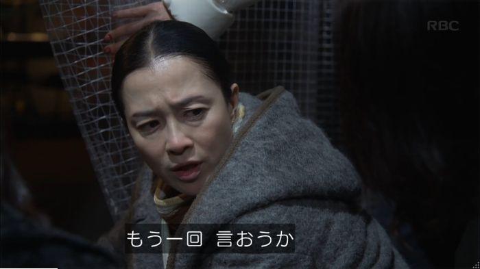 監獄のお姫さま 8話のキャプ403