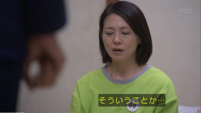 監獄のお姫さま 2話のキャプ384
