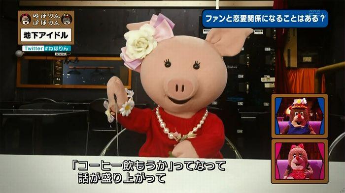 ねほりん 地下アイドル後編のキャプ292