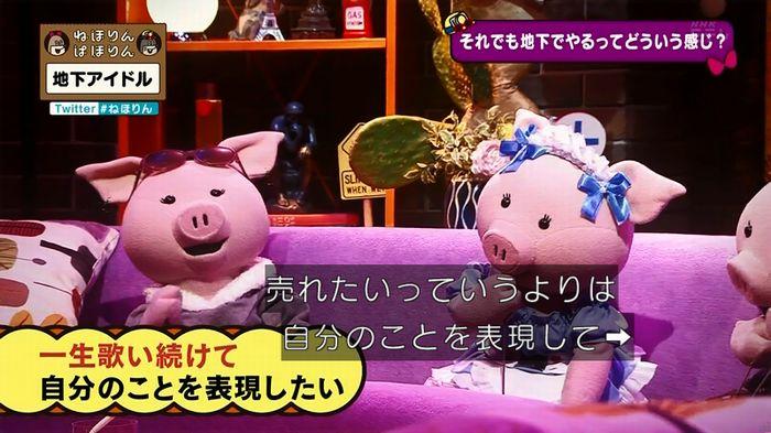 ねほりん 地下アイドル回のキャプ261