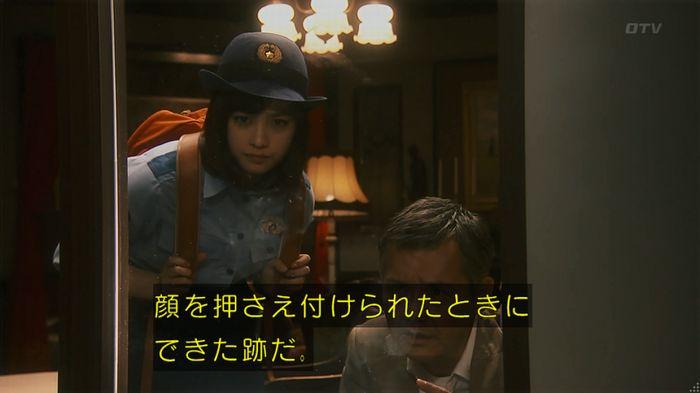 いきもの係 2話のキャプ649