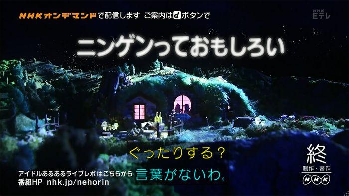ねほりん 地下アイドル後編のキャプ500
