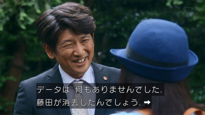 警視庁いきもの係 8話のキャプ534