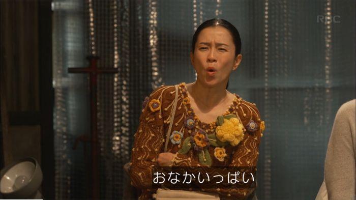 監獄のお姫さま 9話のキャプ624