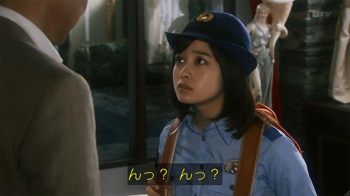 いきもの係 2話のキャプ506