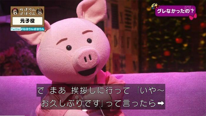 ねほりん元子役のキャプ349