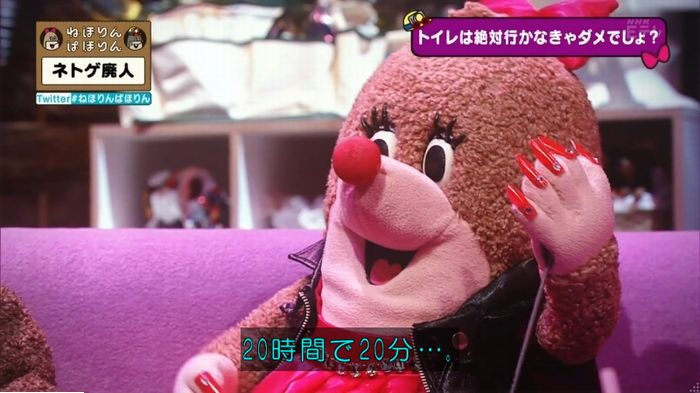 ねほりんネトゲ廃人のキャプ163