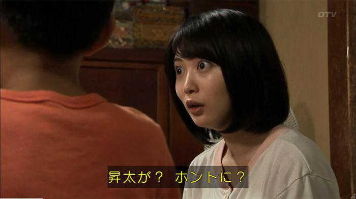 ウツボカズラの夢5話のキャプ101