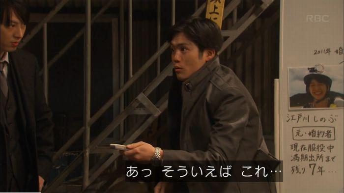 監獄のお姫さま 8話のキャプ460