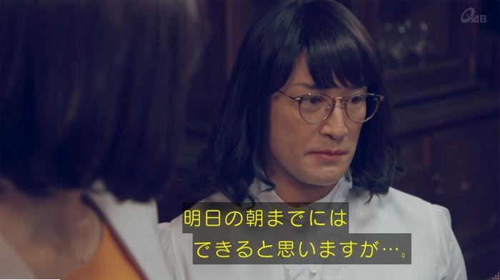 家政婦のミタゾノ 5話のキャプ347
