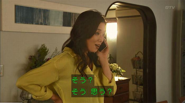ウツボカズラの夢6話のキャプ143