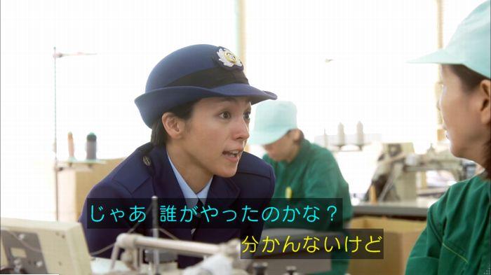 監獄のお姫さま 2話のキャプ296