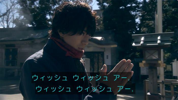 奪い愛 6話のキャプ199