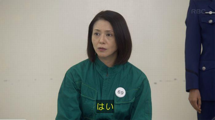 監獄のお姫さま 3話のキャプ149