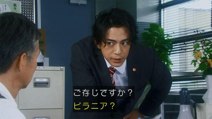 7話のキャプ106