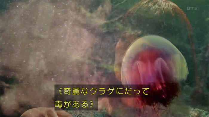 海月姫7話のキャプ503