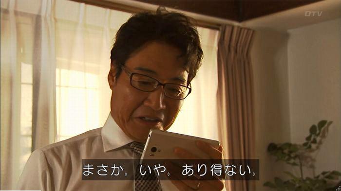 ウツボカズラの夢6話のキャプ504