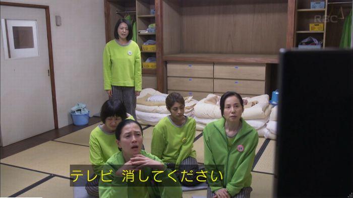 監獄のお姫さま 2話のキャプ344