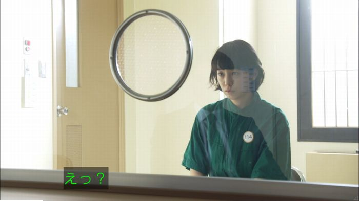 監獄のお姫さま 9話のキャプ151