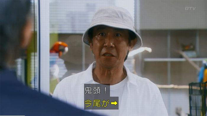 警視庁いきもの係 最終話のキャプ624