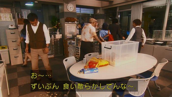 警視庁いきもの係 8話のキャプ410