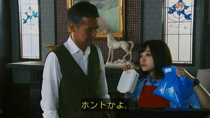 警視庁いきもの係 8話のキャプ230