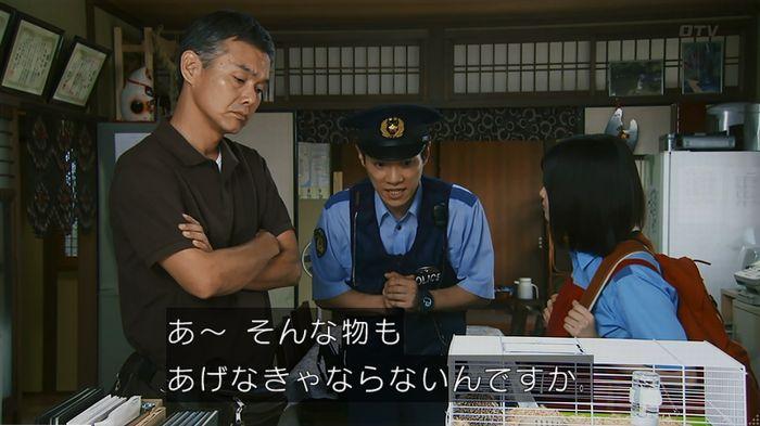 警視庁いきもの係 9話のキャプ146