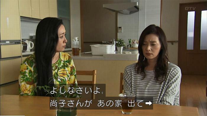 ウツボカズラの夢7話のキャプ151