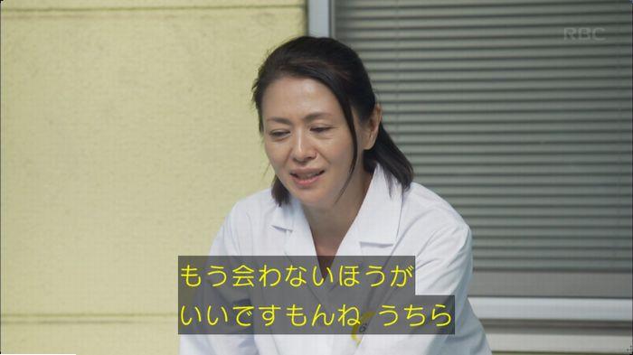 監獄のお姫さま 5話のキャプ100