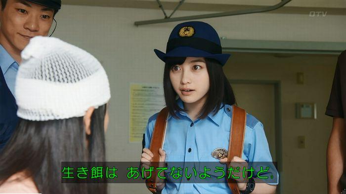 警視庁いきもの係 9話のキャプ237