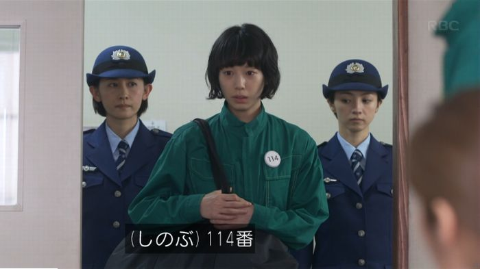 監獄のお姫さま 3話のキャプ59