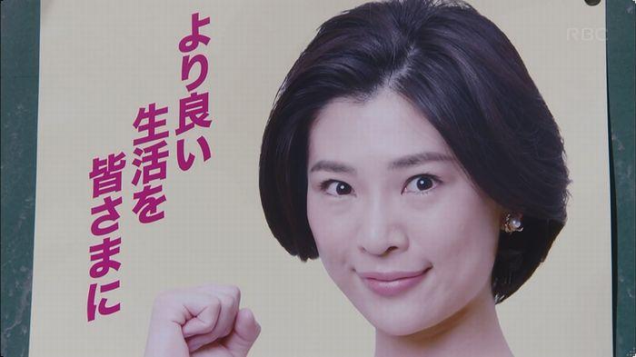 逃げ恥 8話のキャプ307