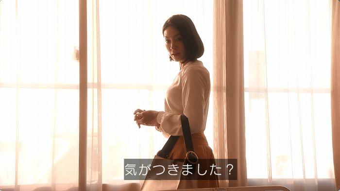 奪い愛 5話のキャプ77