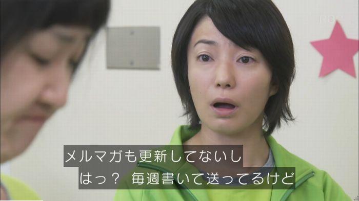 監獄のお姫さま 6話のキャプ463