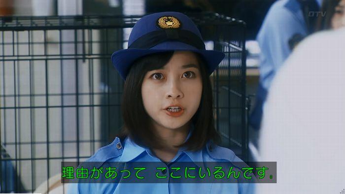 警視庁いきもの係 最終話のキャプ714