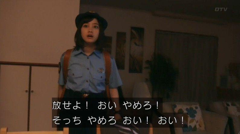いきもの係 4話のキャプ685