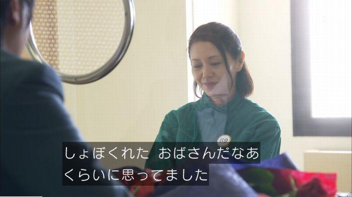 監獄のお姫さま 7話のキャプ152