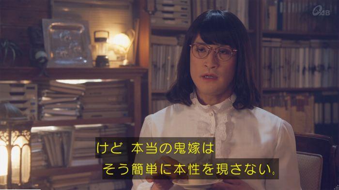家政婦のミタゾノ 7話のキャプ869