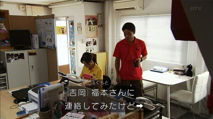 ウツボカズラの夢4話のキャプ215