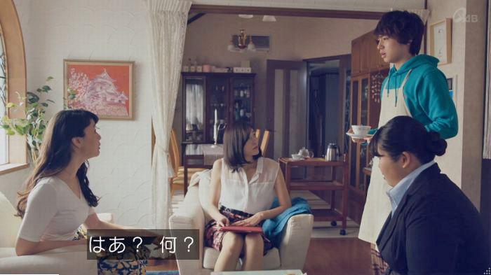 家政婦のミタゾノ 2話のキャプ153