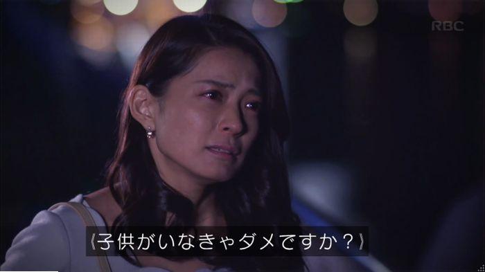 監獄のお姫さま 6話のキャプ230