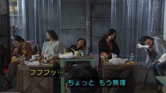 監獄のお姫さま 最終話のキャプ32