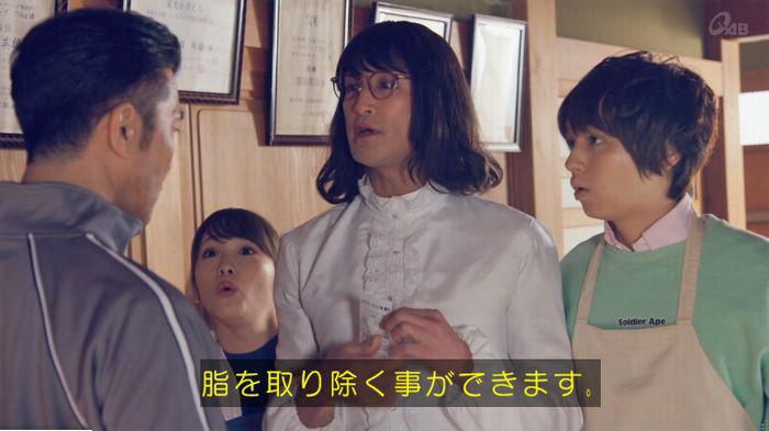 家政婦のミタゾノ 7話のキャプ163