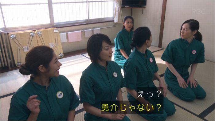 監獄のお姫さま 5話のキャプ497